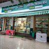 Medical Shop Design